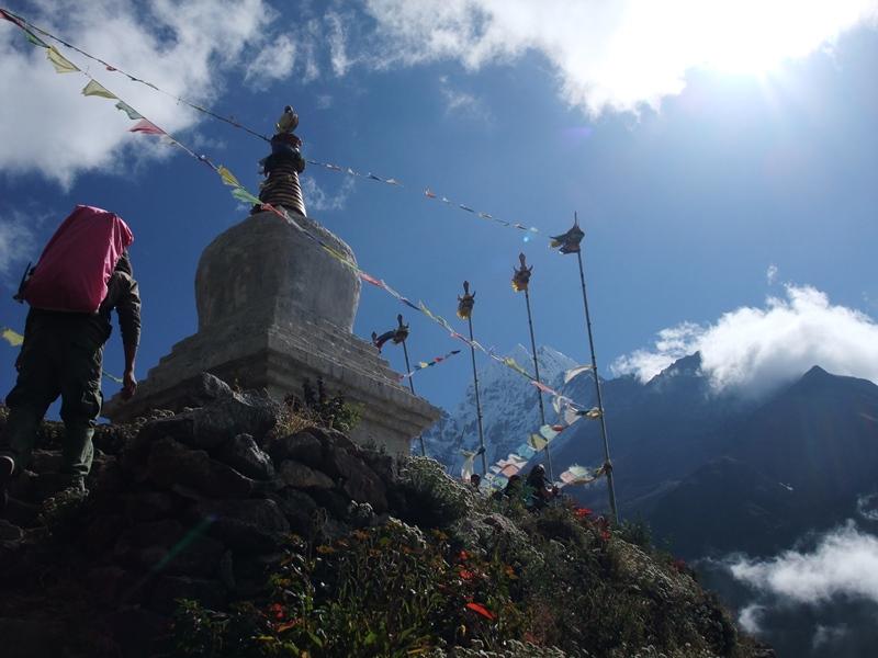 Everest Hike